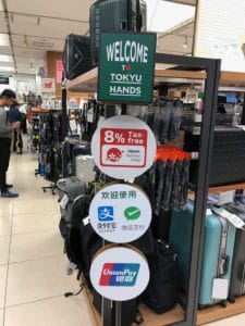tokyu hands tax free sign