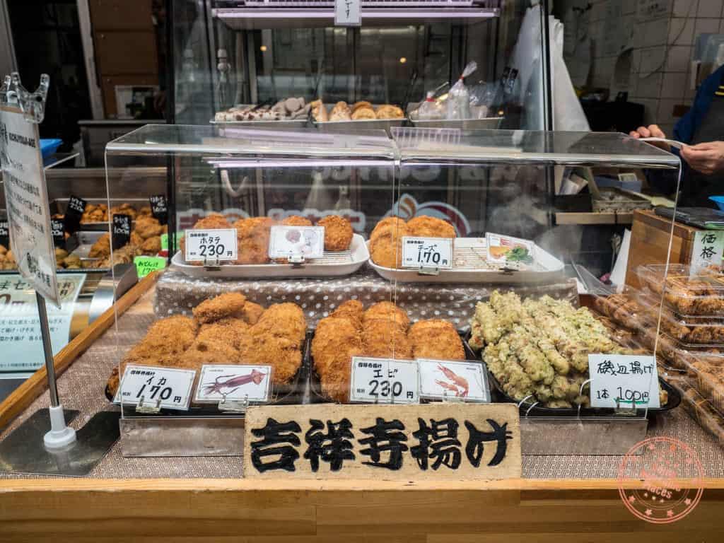 tsukada suisan kichijoji fish cakes