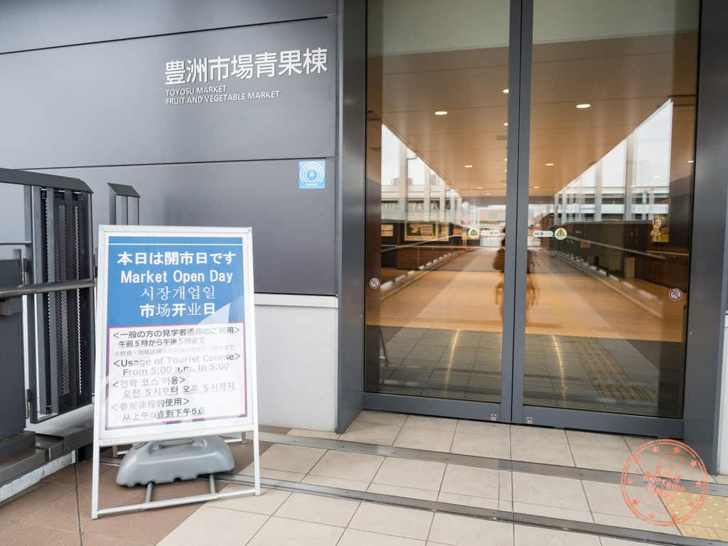 fruit and vegetable wholesale building at toyosu entrance