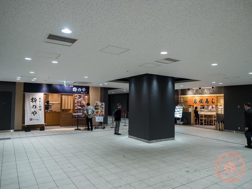 toyosu gourmet floor