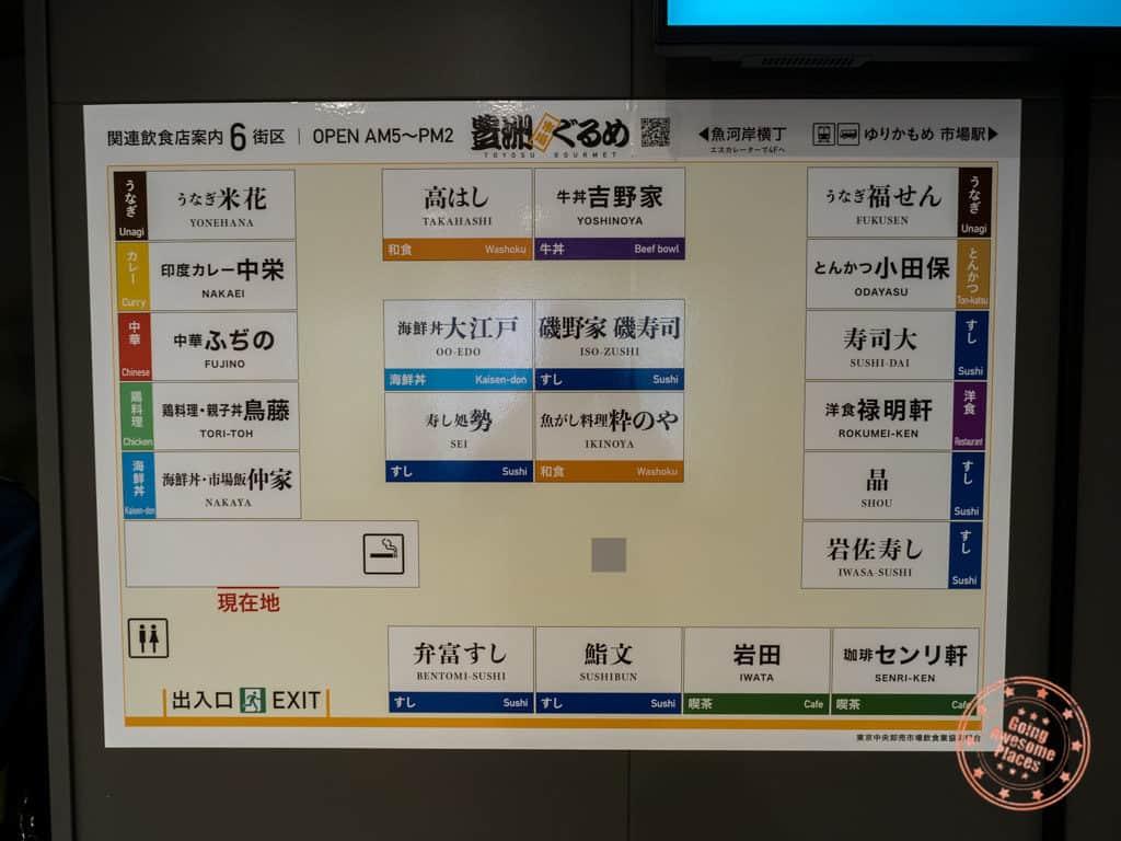 toyosu gourmet restaurant building map