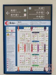 uogashi yokocho market map