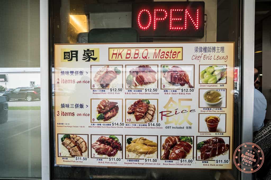 hk bbq master richmond bc menu