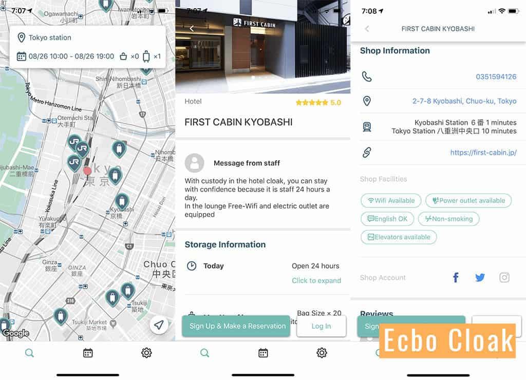 ecbo cloak must have japan travel app to download