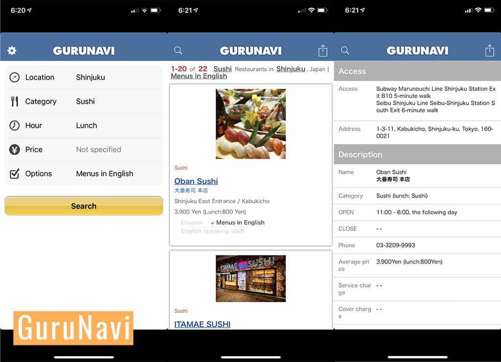 japan restaurant app gurunavi features