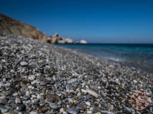 katergo beach rocks