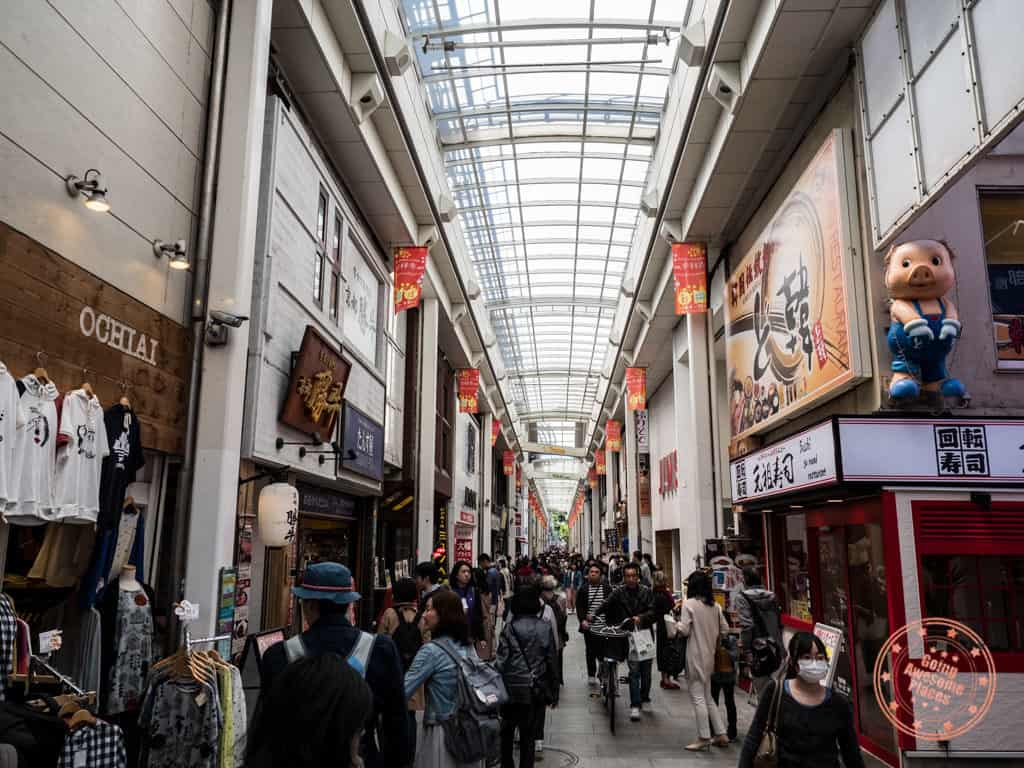 navigating kichijoji tokyo with best offline maps that isn't google maps me