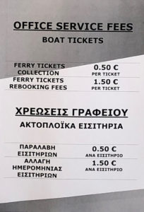 nomikos travel santorini agency ticket printing cost seajets