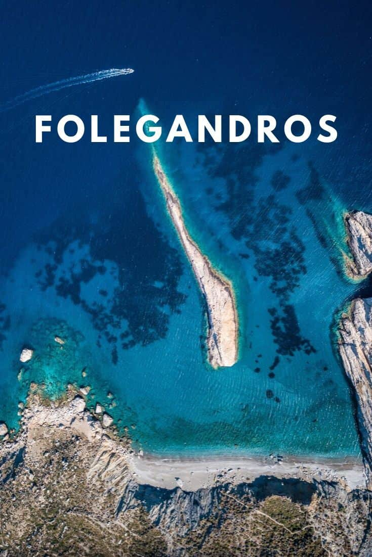 Folegandros 3 Day Itinerary - Beaches, Restaurants, and Hotels