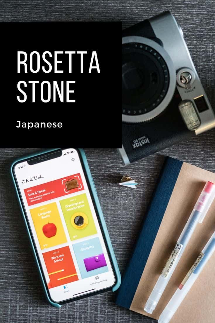 A thorough review of Rosetta Stone Japanese including who is it for, the lesson units, why it\'s so good, app vs. desktop, and lesson examples. #rosettastone #japanese #learningjapanese