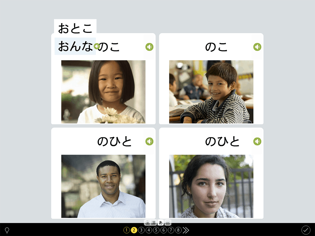 rosetta stone japanese grammar phonetic selection