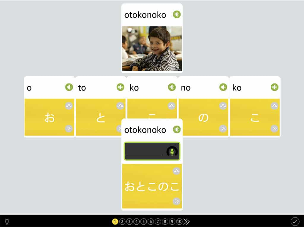 rosetta stone japanese match pronunciation