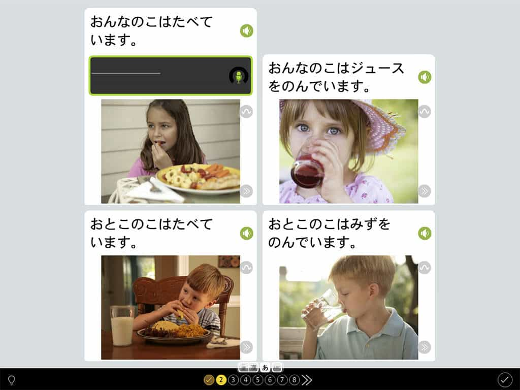 rosetta stone japanese speaking phrases