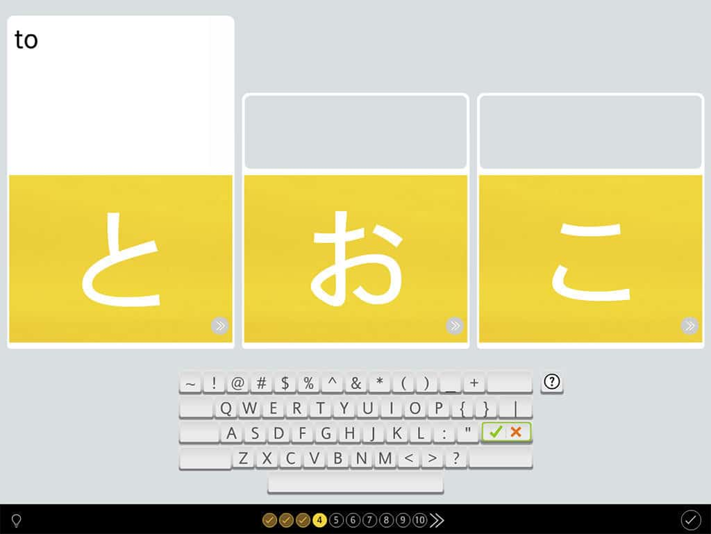 rosetta stone japanese writing question