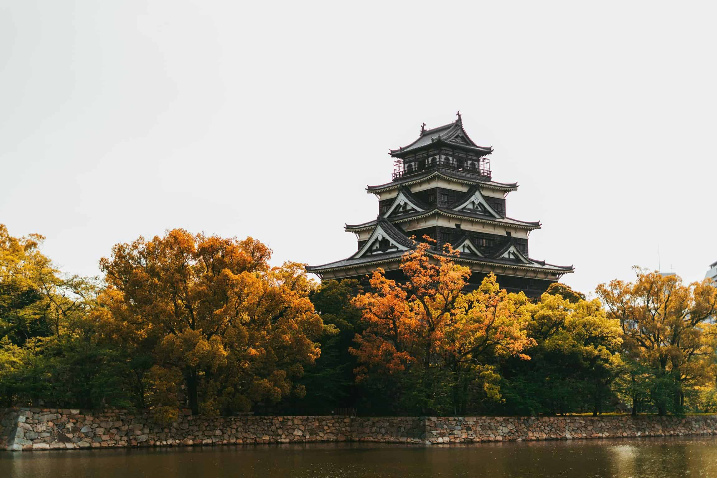 travel tips on hiroshima castle