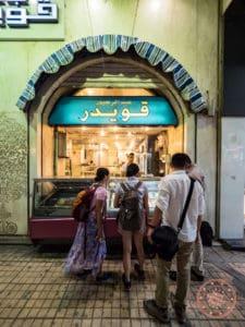 abdel rahim koueider ice cream cairo