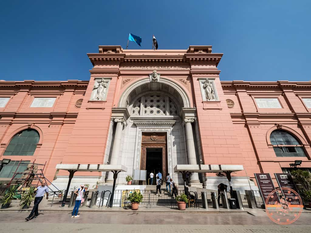egyptian museum of antiquities entrance
