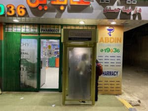 giza atm does currency exchange