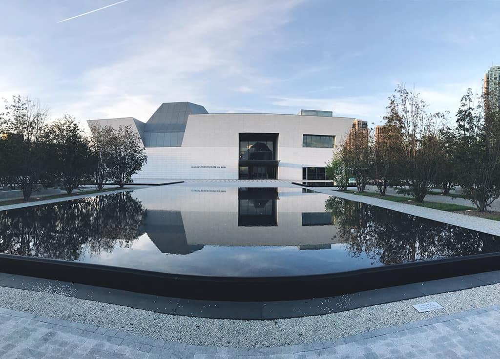 aga khan museum exterior