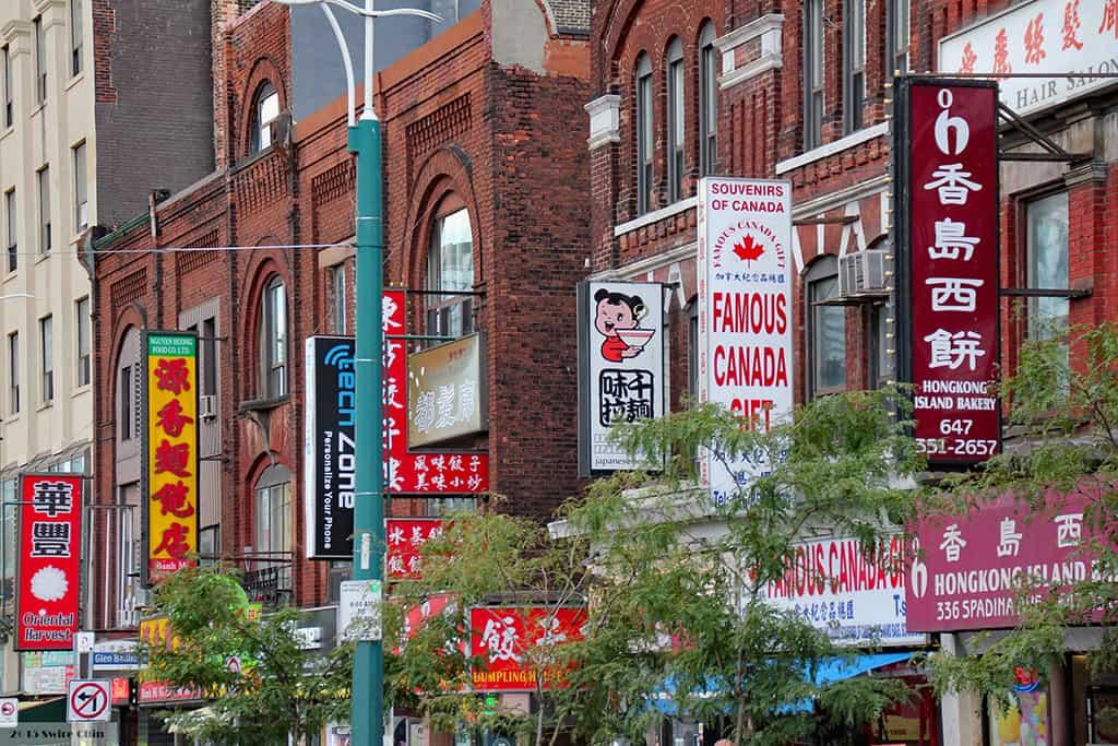 toronto chinatown spadina avenue chinese signs