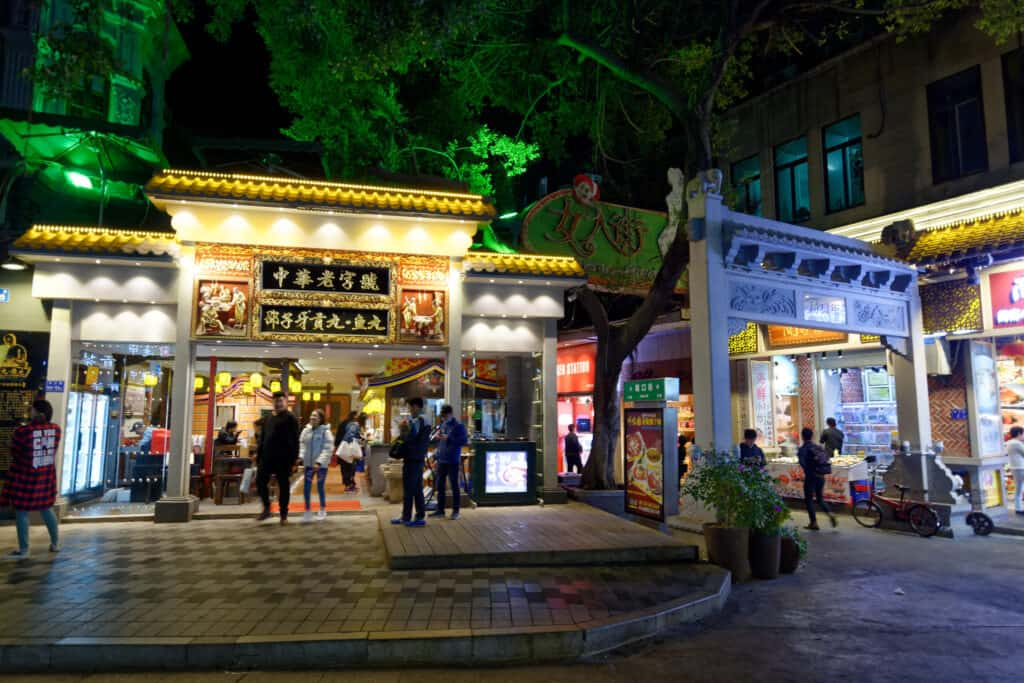 places to stay in taipei near Zhongshan