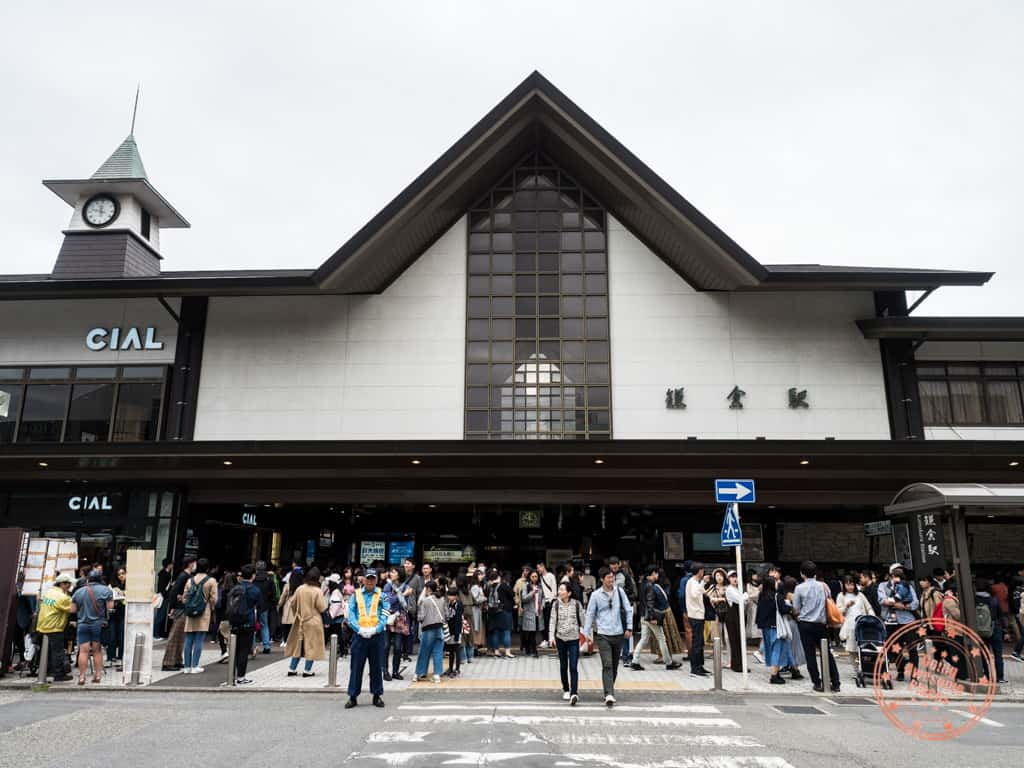 kamakura station day trip itinerary