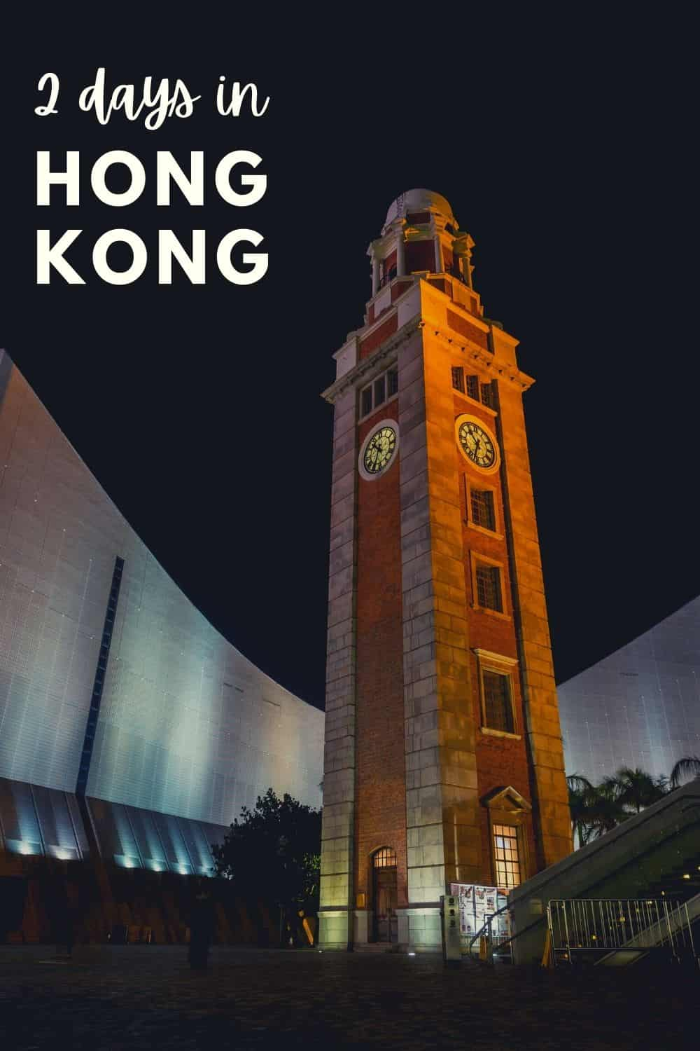 2 Day Hong Kong Itinerary - Highlights in 48 hours