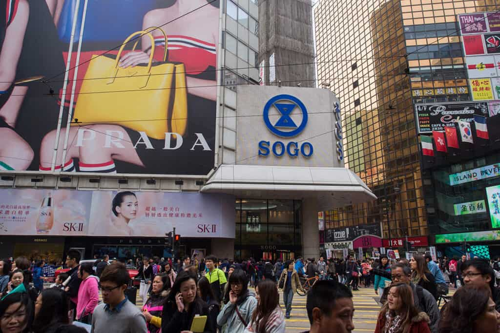 sogo shopping mall at crosswalk in causeway bay neighbourhood