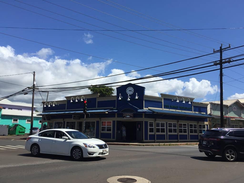 paia fish market storefront