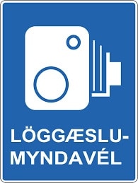 iceland fixed speed trap camera signs