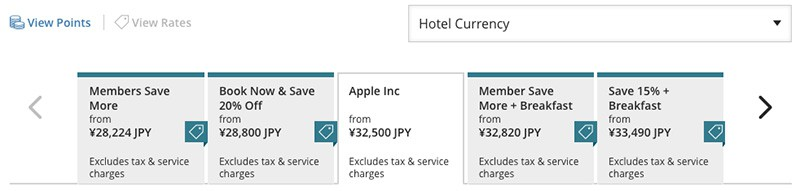 how hyatt corporate codes can be more expensive than the public rate